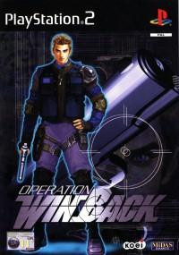 WinBack (1999) plakat