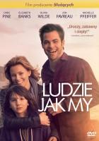 plakat - Ludzie jak my (2012)