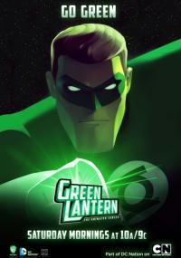 Zielona Latarnia (2011) plakat