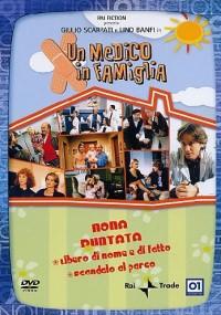 Un medico in famiglia (1998) plakat