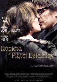 Kobieta z piątej dzielnicy (2011) plakat