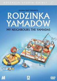 Rodzinka Yamadów (1999) plakat
