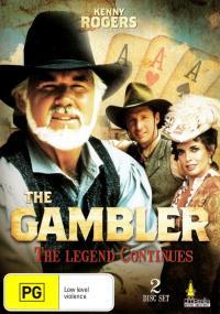 Hazardzista: Legenda żyje (1987) plakat