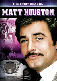 Matt Houston (1982) plakat