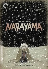 Ballada o Narayamie (1958) plakat