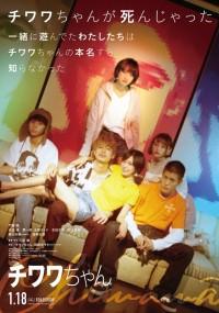 Chiwawa-chan (2019) plakat