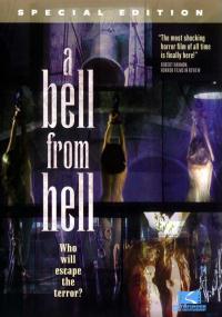 La campana del infierno (1973) plakat