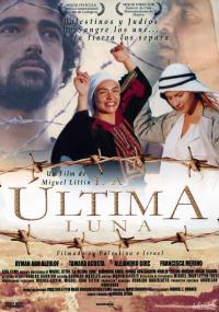 La Última luna (2005) plakat