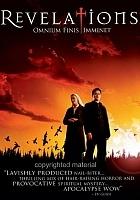 Objawienia (2005) plakat
