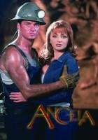 Angela (1998) plakat