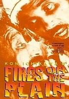 Ognie polne (1959) plakat