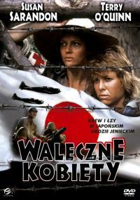 Waleczne kobiety (1986) plakat