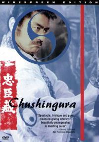 47 wiernych samurajów