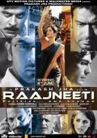 plakat - Raajneeti (2010)