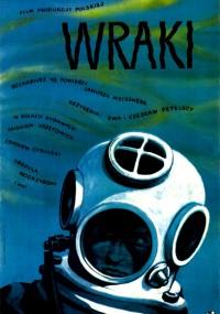 Wraki (1956) plakat