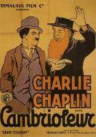 Charlie włamywaczem