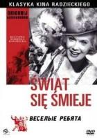 Świat się śmieje (1934) plakat