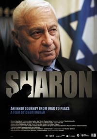 Szaron (2008) plakat