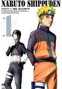 Naruto Shippūden (2007) plakat