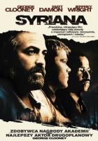 plakat - Syriana (2005)