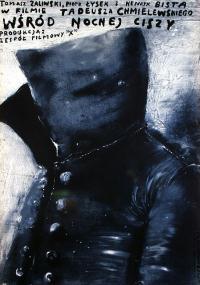 Wśród nocnej ciszy (1978) plakat