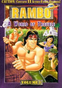 Rambo (1986) plakat