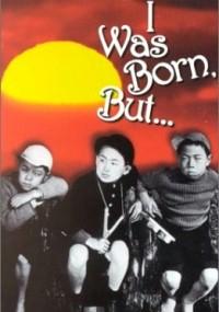 Urodziłem się, ale...