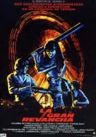 plakat - Nowi (1985)