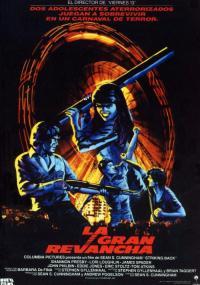 Nowi (1985) plakat