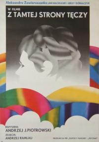 Z tamtej strony tęczy (1972) plakat