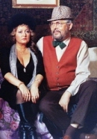 Zabawa w chowanego (1984) plakat