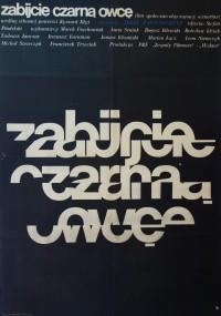 Zabijcie czarną owcę (1971) plakat