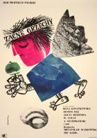 plakat - Zacne grzechy (1963)