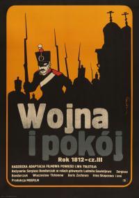 Wojna i pokój, cz. III: Rok 1812 (1967) plakat
