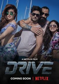 Drive (2019) plakat