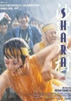 Sharasojyu (2003) plakat