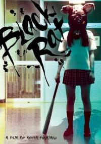 Kuronezumi (2010) plakat