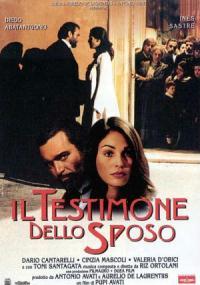 Właściwy mężczyzna (1998) plakat