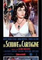 Le schiave di Cartagine