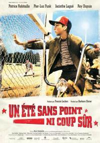Najważniejszy mecz lata (2008) plakat