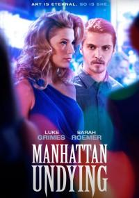 Manhattan Undying