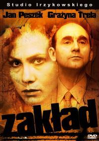 Zakład (1990) plakat