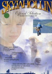 Pałac w chmurach (1994) plakat