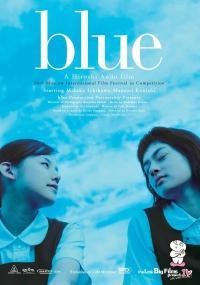 Blue (2002) plakat