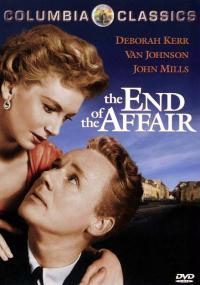 Koniec romansu (1955) plakat