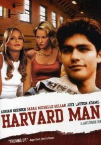 Harvard Man (2001) plakat