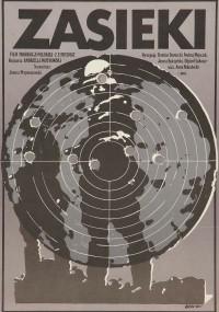 Zasieki (1973) plakat