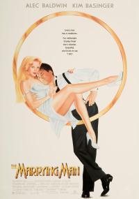 Zawód pan młody (1991) plakat