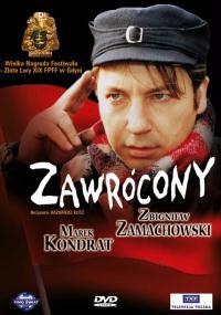Zawrócony (1994) plakat