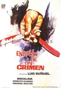 Zbrodnicze życie Archibalda de la Cruz (1955) plakat